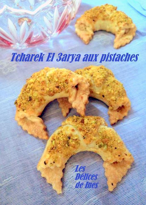 Tcharek l3ariyan aux pistaches dans Patisserie algérienne et orientale DSC01917