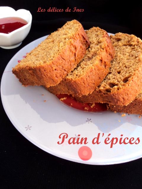 dsc03770 dans Cake
